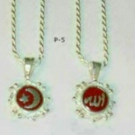 P-5 Crescent or Allah Pendant in Sterling Silver